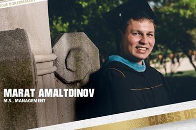 Amaltdinov